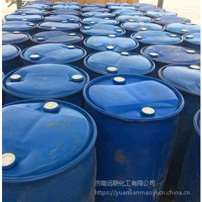 甲基硅酸钾 有机硅防水剂 水泥混凝土砂浆石材 甲基硅酸钾