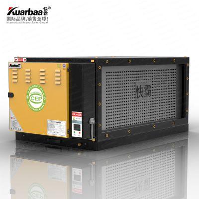 Kuarbaa快霸 8000风量低空油烟净化器新国标1.0排放酒店烧烤饭店商用