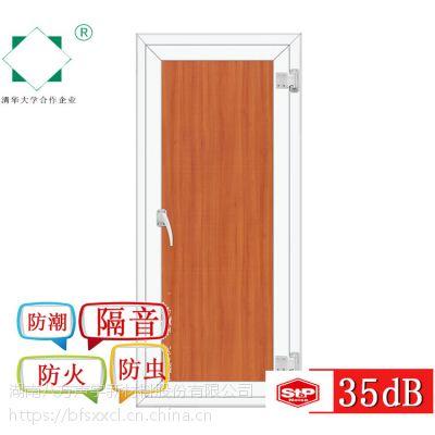 湖南八方声学厂家生产钢质隔声门
