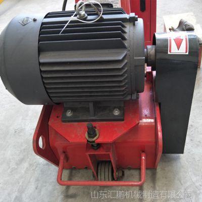 厂家直销小型铣刨机 汇鹏机械 电动小型铣刨机