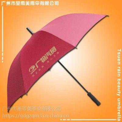梅州雨伞厂 生产-广物汽贸品牌雨伞 梅州制伞厂 梅州太阳伞厂