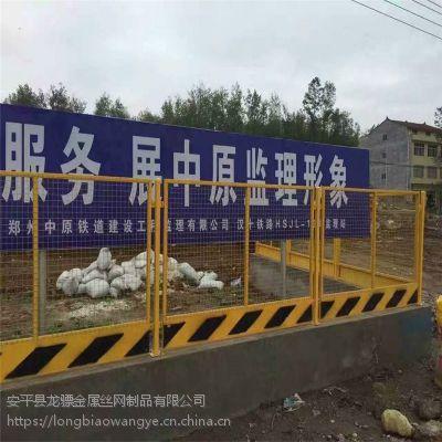 施工场地围栏 洞口施工护栏 洞口防护栏杆