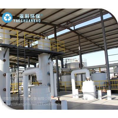 亚科专业生产废轮胎炼油设备 安全环保 过环评