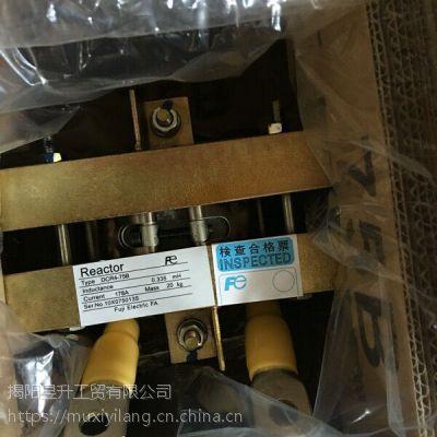 日本富士原装正品电抗器DCR4-75B(中国总代)