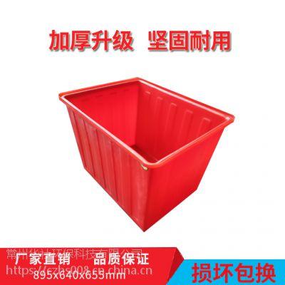 桐乡厂家直销450L纺织方箱 pe塑料渔业水产养殖化工周转箱印染桶 大号定制加厚 低价
