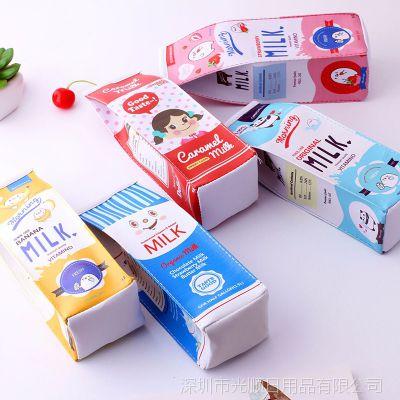 卡通牛奶盒笔袋可爱韩国大容量小学生文具盒苍南县小学工资图片