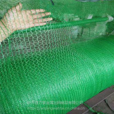 河南郑州盖土网 绿色防尘网厂家 便宜的遮阳网