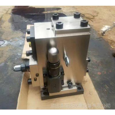 恒远水电配件ZFY-50/4.0压油装置组合阀