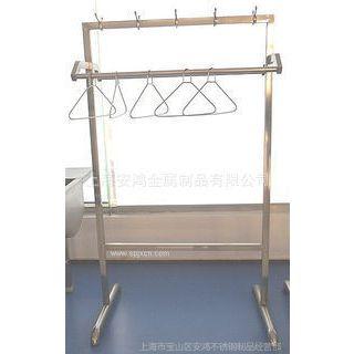 不锈钢落地式晾衣架  服装室内展示架