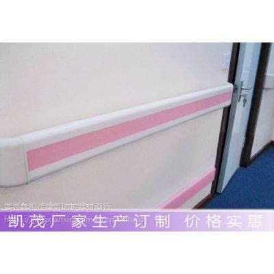 蒙城走廊扶手厂家提供PVC粉色妇产医院走廊防撞扶手