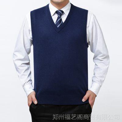 批发2017新款中老年男式羊毛衫纯色V领无袖百搭针织毛衣背心