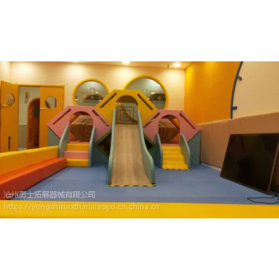 室内儿童乐园儿童游乐设备室内游乐设备