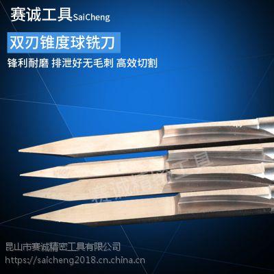 赛诚品牌钨钢材质加长刃平底尖刀