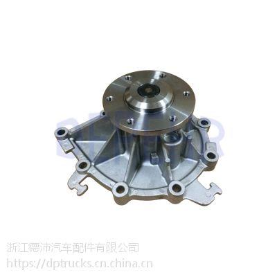 重汽豪沃T7 MC系列-MC11发动机水泵200V06500-6675