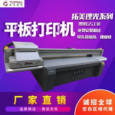 舟山广告标识标牌打印机 电脑操作,只需有电脑基础即可掌握!