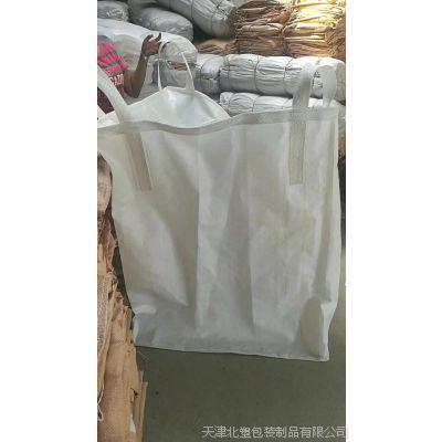 本公司专业定制瓷砖胶袋 20kg瓷砖胶阀口袋 三层纸