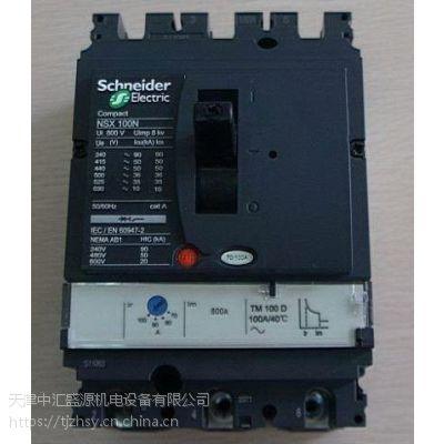 吉林施耐德代理商|4P|100A断路器|LV429008X62A100|Compact NSX100