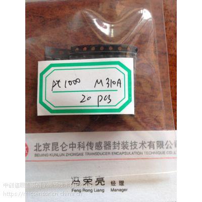 德国贺利氏Heraeus中温超细尺寸M310系列PT100薄膜电阻芯片 PT1000芯片