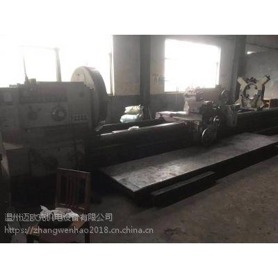 德州普利森6米卧式车床型号CW61125L