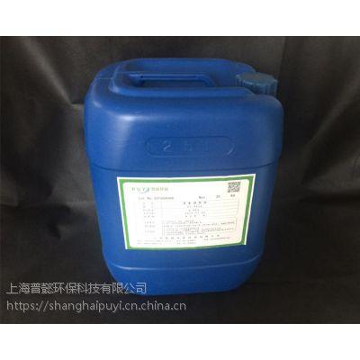 高分子絮凝剂用于处理含铜废水