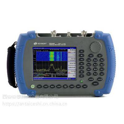 N9340A手持频谱分析仪现货低价出租