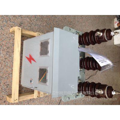 皖开电力JLS-10二元件油式高压计量箱