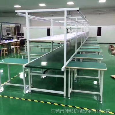 流水线 生产线 配流水线 工业自动化生产线 注塑机皮带线 佳邦厂家