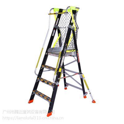 广州腾达梯博士香港品牌1.68米绝缘梯,带护栏玻璃纤维平台梯