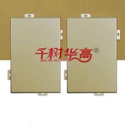 办公室户外墙面装饰材料中式造型铝合金色烤漆厂家专业定制
