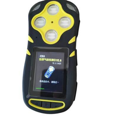 厂家直销CD3多参数气体检测仪,多种气体检测仪