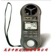中西(LQS现货)风速/照度/温湿度/温度计 型号:FZ99-LM8000A库号:M364666