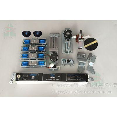 东莞专业生产感应自动门,玻璃电动门厂家,冷雨LEY自动门感应门安装维修LEY2012