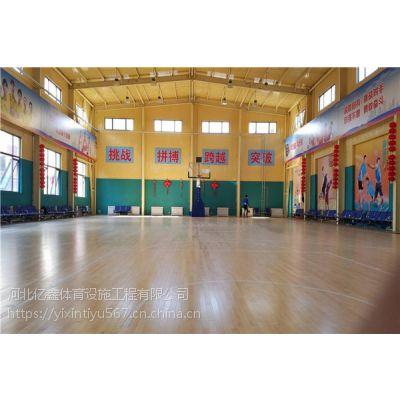 为何要选购亿鑫体育设备的运动木地板?