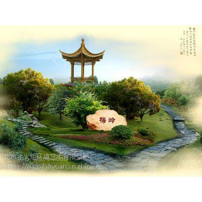 金火炬校园文化建设之景观设计