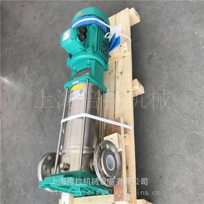 采购德国wilo威乐MVI1613锅炉热水循环泵