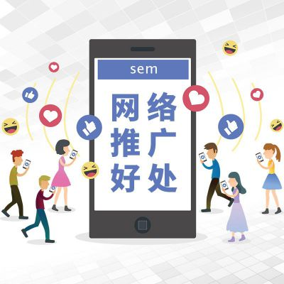 郑州网站图文结合的设计方法 赛憬科技网站制作