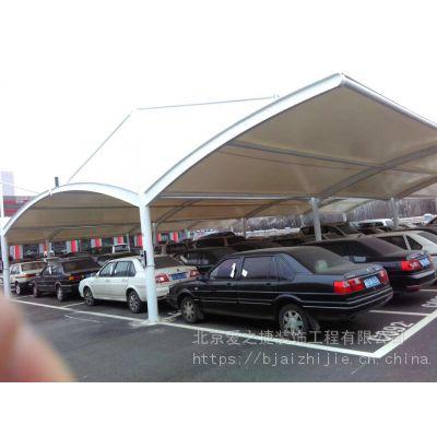 膜结构车棚停车棚雨棚景观棚雨棚遮阳棚电动车户外棚张拉膜汽车棚