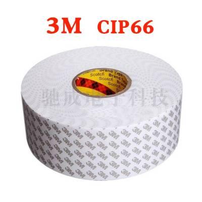直销正品 3MCIP66白色PE泡棉胶带