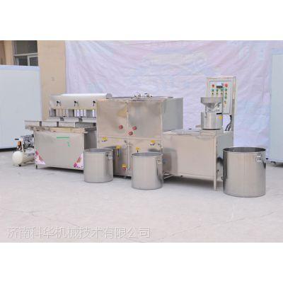 做豆腐的机器设备多少钱一套 新型水豆腐生产视频 哪里有卖自动磨浆设备的 黄豆浸泡机械