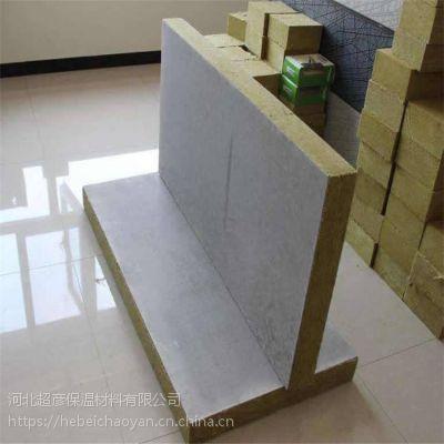 即墨市 幕墙保温水泥岩棉复合板60mm生产厂家