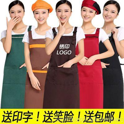 定做围裙可印logo广告无袖厨房可爱咖啡透气女士咖啡店餐厅时尚批