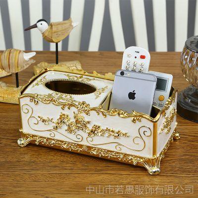 纸巾盒遥控器收纳盒欧式创意多功能客厅抽纸盒时尚家居用品纸抽盒