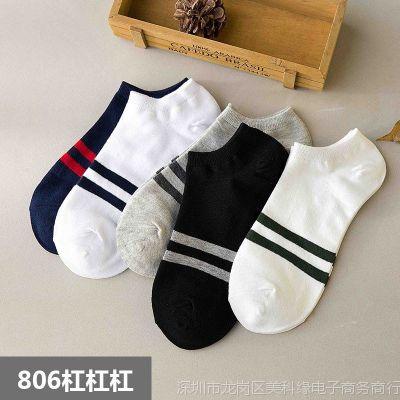 商务薄款短袜夏天男士夏季男袜袜子透气黑色丝光冰丝丝袜超薄防臭