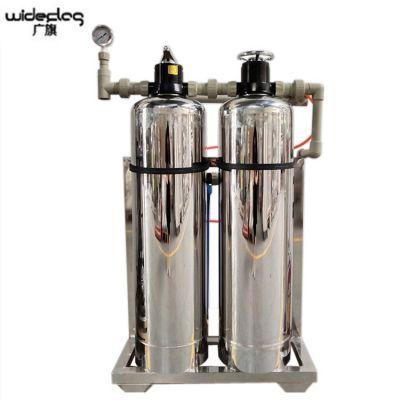 直销广旗牌小型井水过滤器 除泥沙细小悬浮颗粒杂质过滤器