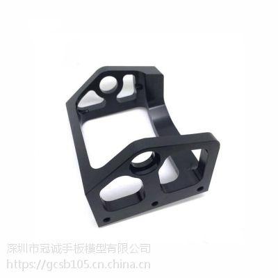 广东手板模型厂家电器手板模型小批量手板3D打印CNC加工五金手板