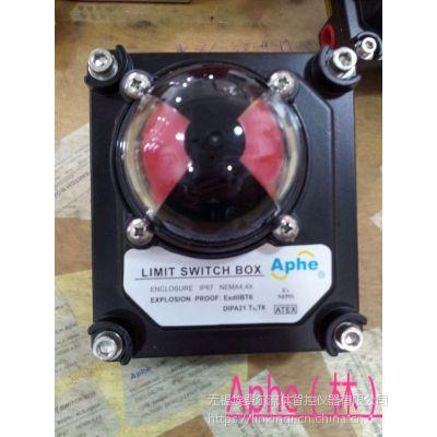ALS-500PP本安阀位反馈装置NCB2-V3埃费尔