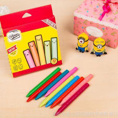 儿童画笔12色圆形环保蜡笔 安全无毒卡通彩笔 美术用品