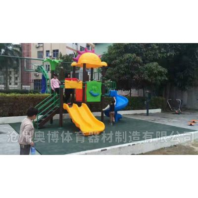 成都市幼儿园组合滑梯,招经销商出厂价