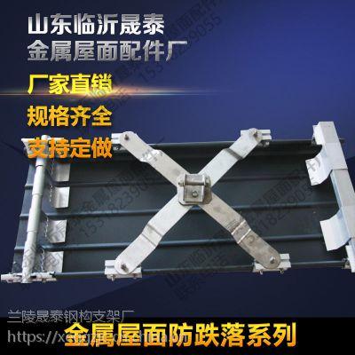彩钢瓦屋面维护防坠落系统装置厂家规格型号齐全