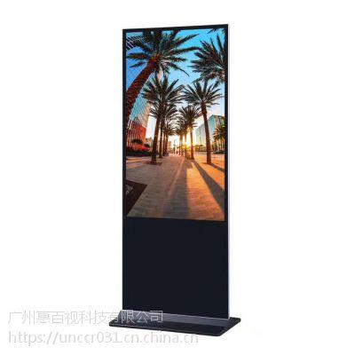 惠百视HBS65寸立式商用液晶网络广告机